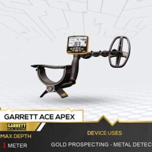 Garrett ACE Apex Detector de Metales